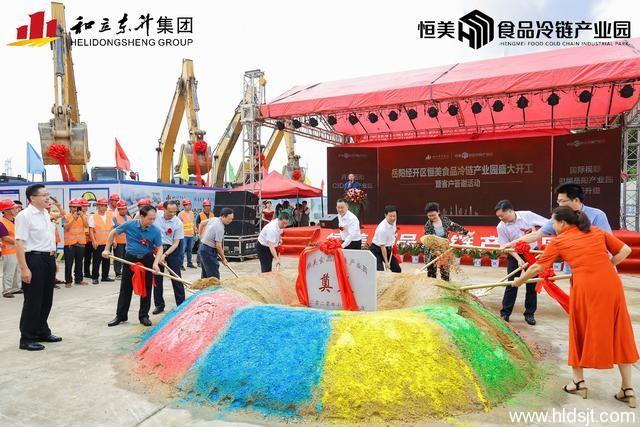 【岳阳晚报】18.8万方专业级食品冷链产业园,即将盛世启幕